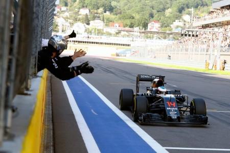 El engaño ruso de McLaren